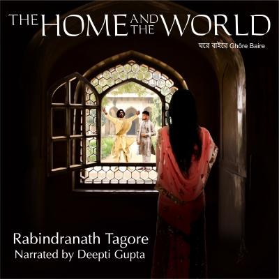 Home World book cover design by Corvid Design