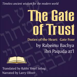Gate Of Trust Audio Book Cover Design