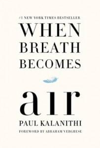 BreathAir